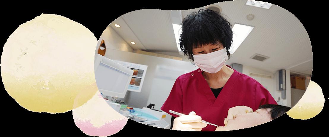 神田の歯科なら、ちかデンタルクリニック 神田駅徒歩3分